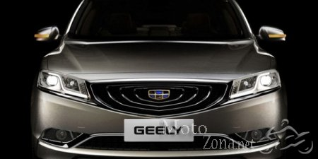 Geely Automobile Holdings Ltd